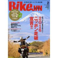 BikeJIN/培倶人 2016年2月号 Vol.156 [付録:2016 BikeJIN ラリー帳]