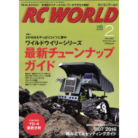 RC WORLD 2016年2月号 No.242