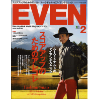 EVEN(イーブン) 2016年2月号 Vol.88