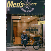 Men's PREPPY 2016年3月号