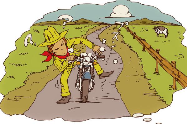 マンガで分かる バイクライフお助けガイド