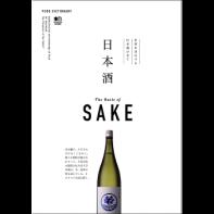 FOOD DICTIONARY 日本酒