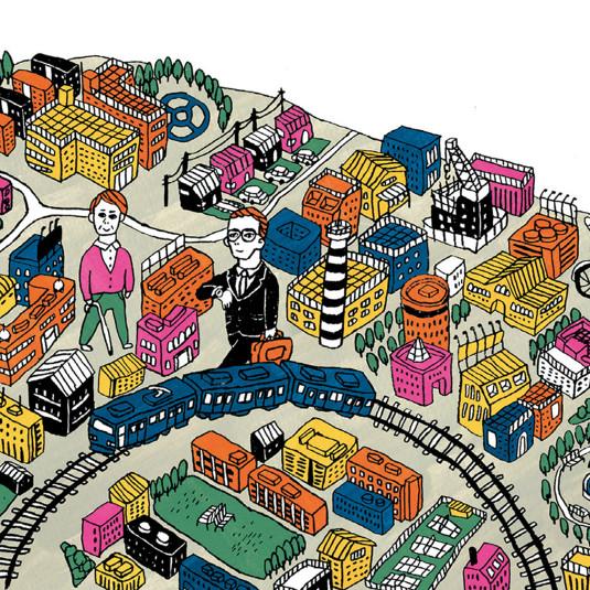 住んで得する街ランキング 首都圏版