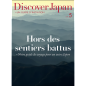 Discover Japan-UN GUIDE D'INITIATION Vol.5