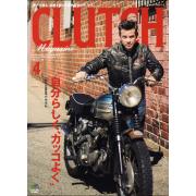 CLUTCH Magazine Vol.48