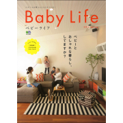 Baby Life 2016 Spring