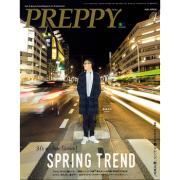 PREPPY 2016年4月号