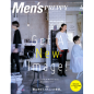 Men's PREPPY 2016年4月号