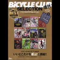 BiCYCLE CLUB SELECTION [付録:BC特製オリジナルバンダナ]