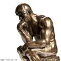 なぜ今、哲学なのか?【一生使える思考力を身につける】