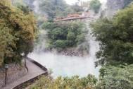 異国の地・台湾の温泉文化を覗いてみよう!