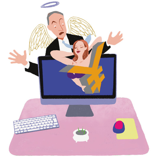 デジタル遺品、死んだらどうする?……今から考えたい『デジタル終活』