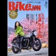 BikeJIN/培倶人 2016年5月号 Vol.159 [付録あり]