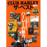 CLUB HARLEY ザ・ベスト
