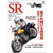 The Sound of Singles SR Vol.7