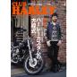 CLUB HARLEY 2016年4月号 Vol.189 [付録:IRON HEART 春夏カタログ]