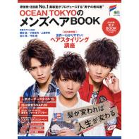OCEAN TOKYOのメンズヘアBOOK