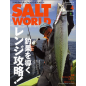 SALT WORLD 2016年4月号 Vol.117