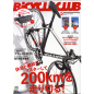 BiCYCLE CLUB 2016年5月号 No.373 [付録あり]