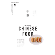 FOOD DICTIONARY 中華