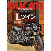 DUCATI Magazine Vol.79 2016年5月号