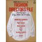 別冊2nd Vol.24 ファッションディレクターズファイル