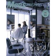 Men's PREPPY 2016年5月号