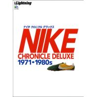 別冊Lightning Vol.150 ナイキクロニクルデラックス