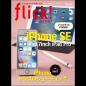 flick! digital (フリック!デジタル) 2016年5月号 Vol.55