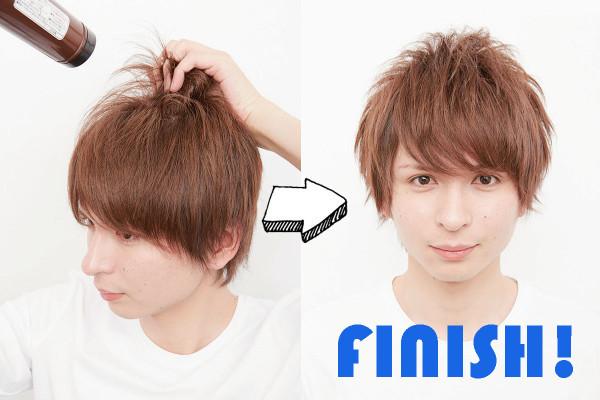 【男子必見】その髪型がビミョーなのは、ドライヤーのかけ方が原因!?