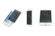 SoftBank SELECTION、iPhone 6s/iPhone 6向けプライバシーガラスを発売