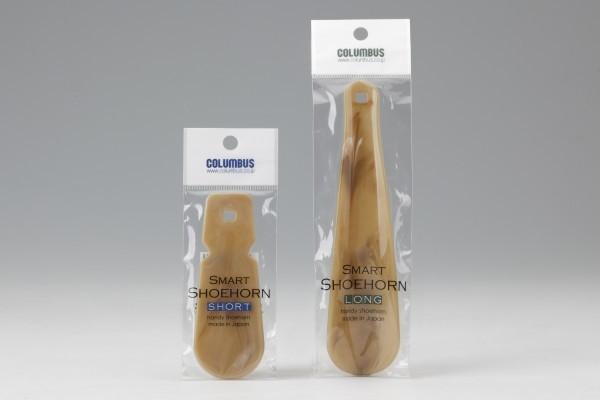 携帯できる小型靴べら『スマートシューホーン ショート/ロング』