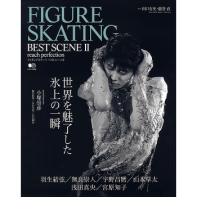 FIGURE SKATING BEST SCENE II