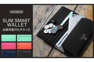 HANSMARE、5.5インチまでのスマホを収納できる『お財布型マルチケース Slim Smart Wallet』発売