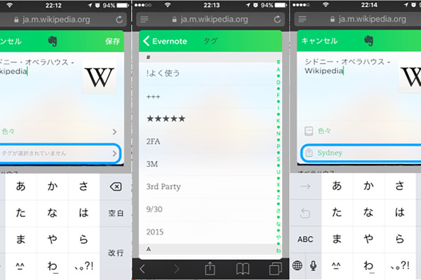 ios_clipping_tag_JP-1