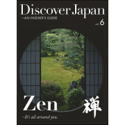 Discover Japan-AN INSIDER'S GUIDE Vol.6