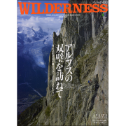WILDERNESS No.6