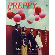 PREPPY 2016年6月号