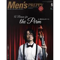 Men's PREPPY 2016年6月号