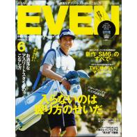 EVEN(イーブン) 2016年6月号 Vol.92 [付録あり]