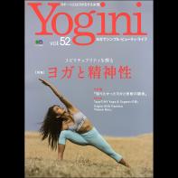 Yogini(ヨギーニ)Vol.52