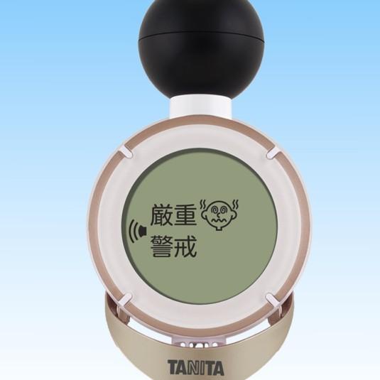 タニタ、熱中症対策機器の新モデル・コンディションセンサー『TC-200』発売