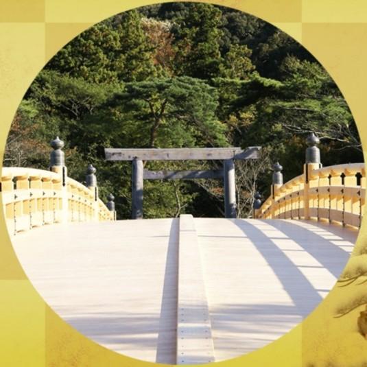 ガイドツアーを気軽に申し込める「お伊勢さん観光案内人」予約サイトがリニューアル