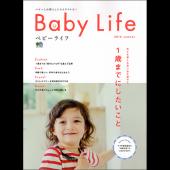 Baby Life 2016 summer