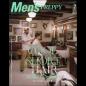 Men's PREPPY 2016年7月号