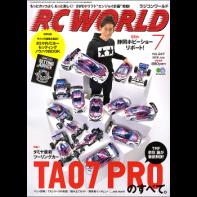 RC WORLD 2016年7月号 No.247[付録あり]
