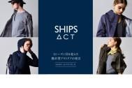 アーバンアウトドアを提案するSHIPS ACTのポップアップが出現!