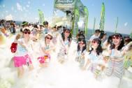 スポーツワン、泡まみれで走るランイベント『バブルラン2016広島大会』のエントリー受付開始
