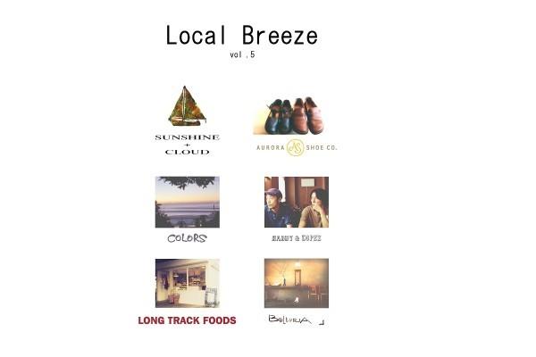 ベルーリア高崎店にて6月10日(金)~7月3日(日)Local Breeze vol.5開催!