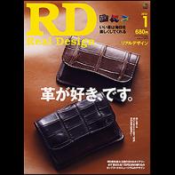 REAL DESIGN(リアルデザイン) 2012年 1月号